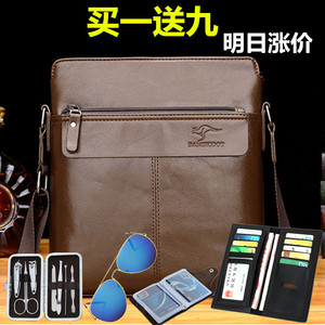 袋鼠新款男士包包单肩包男式斜挎包商务包时尚软皮<span class=H>背包</span>休闲男式包