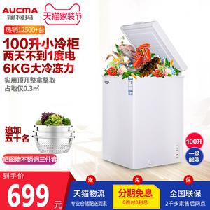 Aucma/澳柯玛 BC/BD-100H冰柜家用小型冷藏冷冻静音节能迷你顶开