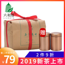 Liuhe Tower 2019 New Tea West Lake Longjing Handmade Tea Paper Tea Pack 200g Green Tea Spring Tea Bulk
