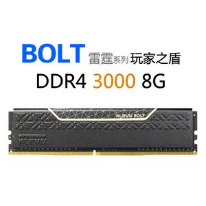 科赋DDR4 3000 <span class=H>内存</span>条8g 灯条<span class=H>内存</span> 2x8G 红/白 雷霆3000 2400超频
