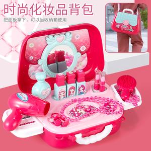 北美儿童玩具化妆盒女孩梳妆台仿真过家家化妆背包收纳手提<span class=H>旅行箱</span>