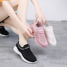 Sports Shoes Female 2019 Summer Fly-woven Hollow Mesh, Air-permeable, Lightweight Fitness Running Shoes with Leisure Shoes