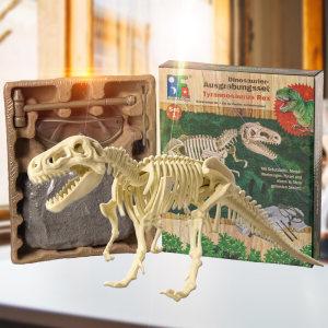 恐龙化石考古挖掘玩具男女孩儿童宝石手工diy霸王龙拼装骨架模型