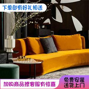 轻奢北欧现代会所美容院休息沙发客厅双三多人橘黄色绒布艺弧形椅
