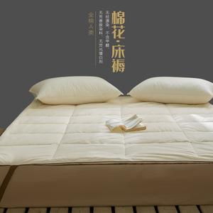 A类全棉棉花床褥 单人双人床垫薄折叠保护垫防滑薄床褥1.2米1.5