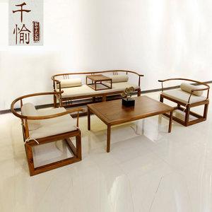 新中式实木<span class=H>沙发</span>白蜡木木质仿古客厅组合<span class=H>沙发</span>现代禅意茶楼简约家具