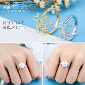 925纯银万能戒托多功能戒指托镶嵌珍珠蜜蜡琥珀戒指空托diy女款托
