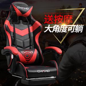 电竞椅电脑椅家用现代简约升降办公椅竞技椅子游戏椅可躺转椅座椅