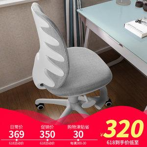 思客 家用椅<span class=H>电脑</span>椅 升降转椅 简约布艺休闲小椅子 办公椅无扶手