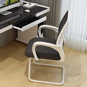 美连丰<span class=H>电脑</span>椅家用升降转椅学生学习写字座椅职员网椅弓形办公椅子