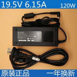 微星GE60 GP60 GE62适配器19.5V 6.15A笔记本充电器 游戏影音本线