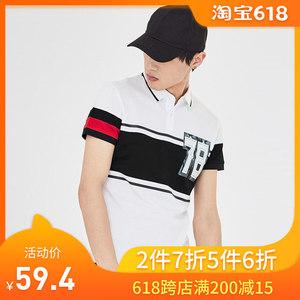 GXG<span class=H>男装</span> 男士时尚修身黑白色个性POLO衫男62124212