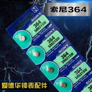 索尼  364 SR621SW 电池纽扣电子手表<span class=H>配件</span><span class=H>数码</span>周边热卖