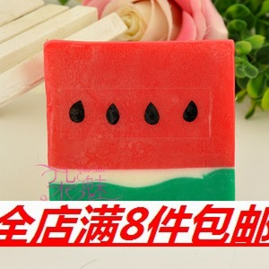 包邮<span class=H>西瓜</span>水果皂<span class=H>手工皂</span>精油皂洁面洗脸皂创意diy香皂 保湿可爱