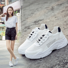 Female casual shoes sports shoes women single shoes