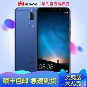【顺丰包邮送豪礼】Huawei/华为 麦芒6全面屏<span class=H>手机</span>官方正品全网通4G 双卡双待