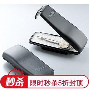 日本SEIWA 车用<span class=H>钥匙盒</span>扣创意汽车硬币盒<span class=H>磁铁</span>式迷你备用应急钥匙包