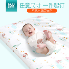 Can be better than newborn bedding cotton sheets cribs children's insulation pad baby bedspreads can be customized