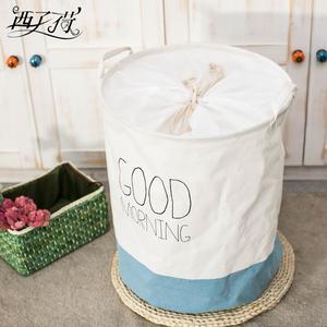 西子荷布艺折叠束口带盖脏衣篓放脏衣服的篮子日式北欧风收纳箱