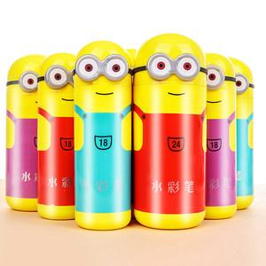 儿童<span class=H>水彩笔</span>套装幼儿园宝宝小学生用彩色绘画无毒可水洗画画笔彩笔