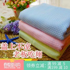 竹纤维毛巾被儿童盖毯床单人双人午睡毯夏季空调毯子<span class=H>夏凉被</span>冰丝毯