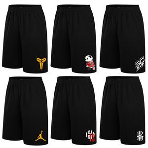 篮球男训练短裤中长裤运动透气短裤宽松过膝五分裤速干跑步健身裤