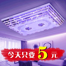 Living room lamps, rectangular ceiling lamps, bedroom lamps, crystal lamps, modern minimalist LED, atmospheric household creative lamps and lanterns