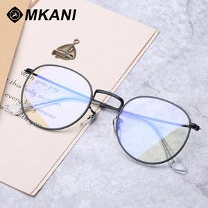 全框防辐射眼镜男防蓝光眼镜女超轻游戏护目平光镜配近视眼睛潮流