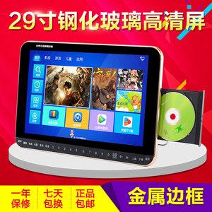 <span class=H>先科</span>播放器29寸视频看戏机wifi网络老人高清广场舞音响DVD小电视