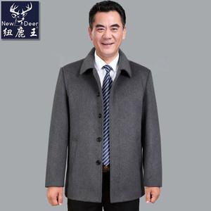 男士中老年毛<span class=H>呢大衣</span>爸爸装加厚翻领大衣中长款外套羊绒大衣秋冬款
