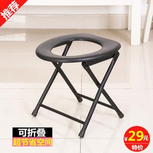 加固折叠坐便椅老人残疾人移动马桶防滑孕妇蹲便器改坐便器家用凳