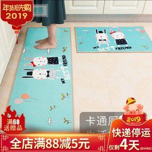 可爱卡通长条厨房垫子吸油吸水地垫浴室<span class=H>防滑垫</span>卧室床边地毯可机洗