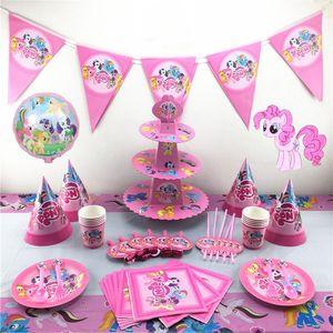 My Little Pony 小马宝莉party桌布杯子刀叉勺生日节日派对装饰