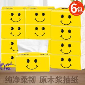 6包原木<span class=H>抽纸</span>欣蜜儿卫生纸巾家庭装擦手纸面纸家用抽取式餐巾纸抽