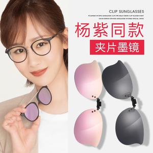 近视墨镜女圆形眼镜架偏光太阳镜