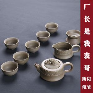 领50元券购买老岩泥家用茶具整套装泡茶壶盖碗茶杯粗陶瓷复古6杯装茶艺茶具