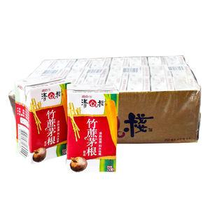 香港进口果汁饮料维他清心栈竹蔗茅根250ml*24盒利水去湿解渴包邮