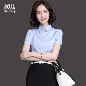 短袖衬衫女职业装夏季棉白色正装工装工作服大码寸衫半袖蓝色<span class=H>衬衣</span>