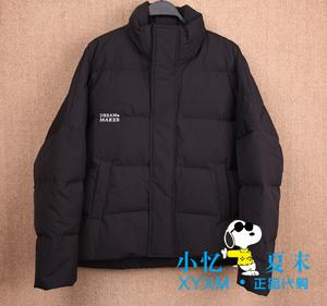 B2AC84553太平鸟<span class=H>男装</span>2018冬装新款个性时尚立领刺绣短裤羽绒服
