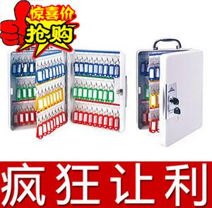 杰丽斯8604<span class=H>钥匙箱</span>100位手提式钥匙柜钥匙盒钥匙管理箱