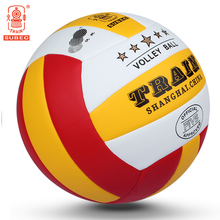 Locomotive volleyball volley 5 training competition, indoor and outdoor sports examination volleyball for primary and middle school students