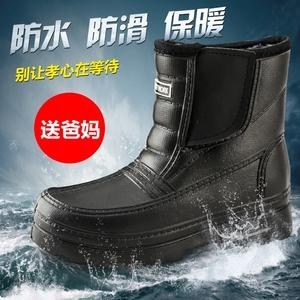 雪地靴男中老年棉鞋加绒加厚<span class=H>鞋子</span><span class=H>男鞋</span>保暖鞋防滑老人棉靴冬季<span class=H>靴子</span>