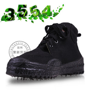 3554高帮99作训鞋 男女式军迷胶底<span class=H>帆布鞋</span> 户外登山高腰解放鞋