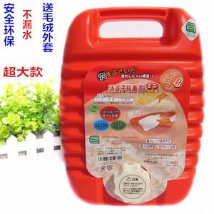 日本汤婆子塑料大号热水袋加厚注水冬季毛绒<span class=H>暖手</span>暖脚床上暖被窝宝
