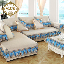 Sofa mat cover cushion thickening four seasons summer anti-skating silk backrest set of universal all-purpose