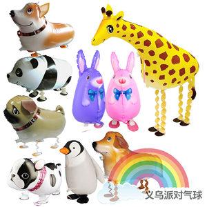 动物走路 可爱卡通 /散步宠物<span class=H>铝膜</span>铝箔<span class=H>气球</span>批�l宝宝儿童充气玩具