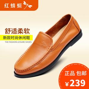 红蜻蜓<span class=H>男鞋</span>秋新款真皮套脚鞋舒适单鞋头层<span class=H>牛皮</span><span class=H>男鞋</span>休闲皮鞋<span class=H>男鞋</span>