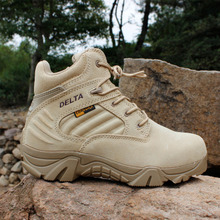 Delta Army Boots, Men and Women Gaobang Low Band 07 Combat Boots, Special Forces Desert Tactical Boots, Cowskin Outdoor Mountaineering Boots