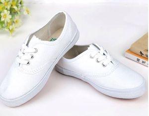 白色帆布鞋木兰拳<span class=H>太极鞋</span>武术训练男女晨练鞋运动休闲布鞋广场舞鞋