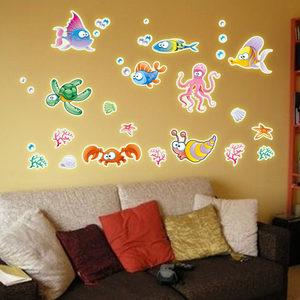 彩色海底世界脸夜光贴 海洋动物荧光墙壁贴纸 客厅卧室装饰墙贴画